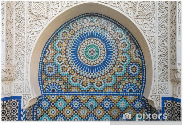moroccan tile decor Poster - Backgrounds