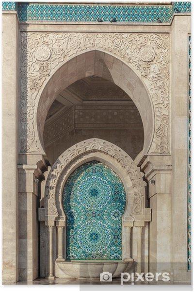 Poster Mosquée Hassan II de Casablanca Maroc - Afrique