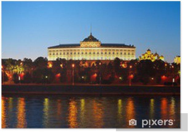 Poster Panorama du Kremlin de Moscou dans la nuit. Russie - Villes d'Asie