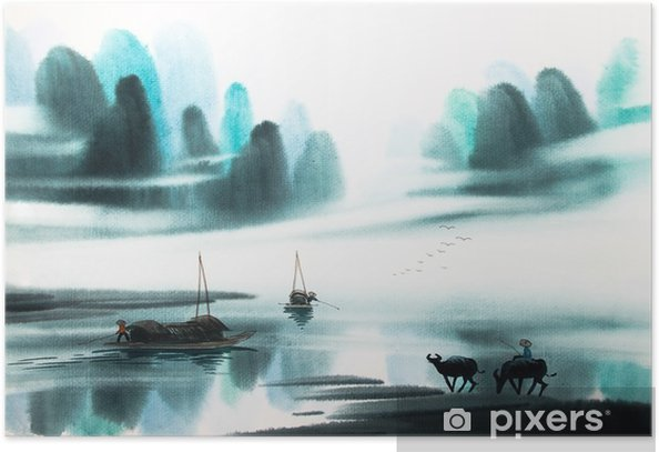 Poster Paysage chinois aquarelle painting__ - Paysages