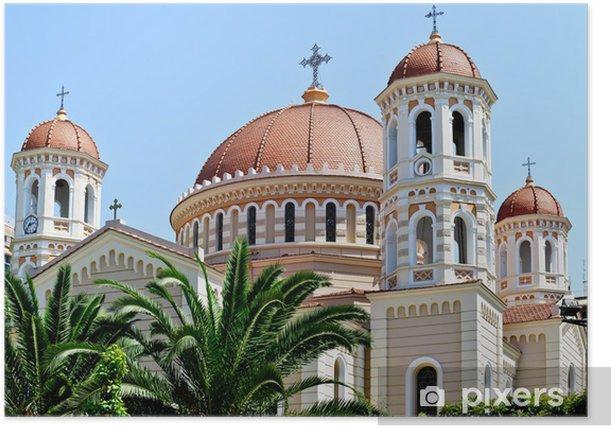 Póster Salónica. Catedral - Europa