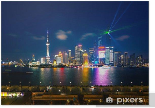 Shanghai Pudong skyline Poster - Urban