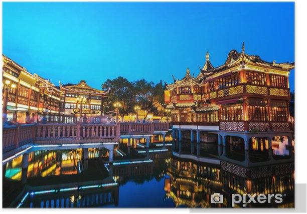 shanghai yuyuan garden with reflection Poster - Urban