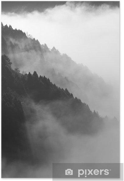 Póster Sol de la mañana salga de la montaña No.1 - Montañas