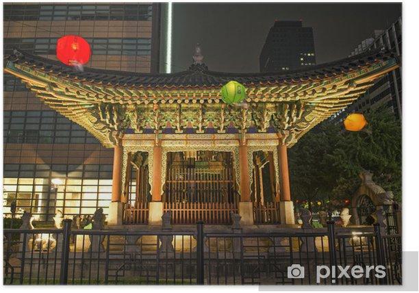 Poster Temple dans le centre de Séoul Corée du sud - Séoul