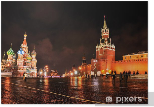 The Moscow Kremlin and Red Square at night. Poster - Moscow
