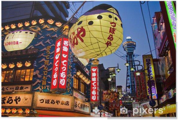 Poster Tsutenkaku - Tour atteindre le ciel - Asie