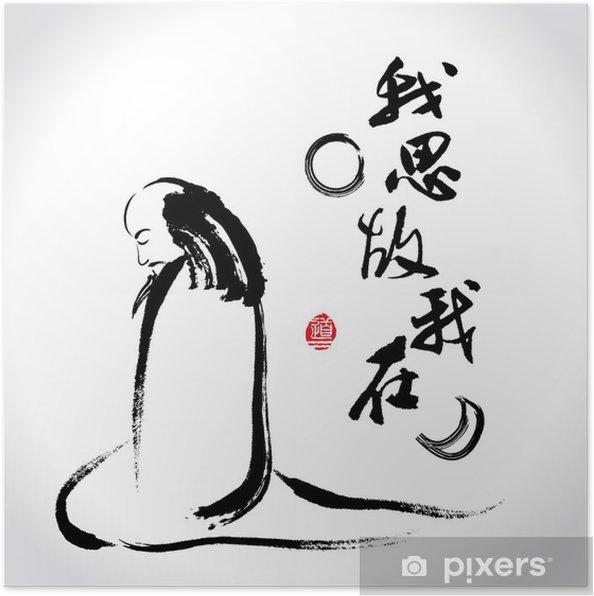 """Poster Vector zen coup de pinceau penseur, """"je pense, donc je suis"""" - Hommes"""