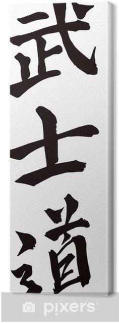 "Quadro su Tela Calligrafia giapponese ""Bushido"" - Asia"