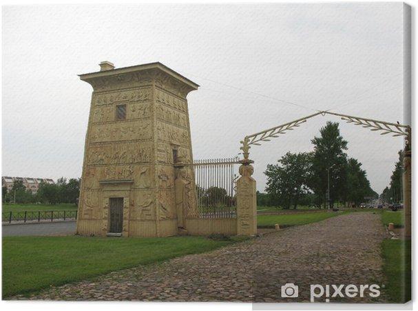 Quadro su Tela Cancello egiziano in Pushkin (Tsarskoe Selo) - Europa