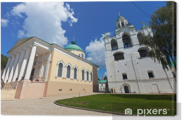 Quadro su Tela Monastero di Santa Trasfigurazione a Yaroslavl. Russia - Asia