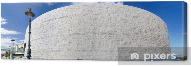 Tableau sur toile Bibliothèque royale d'Alexandrie, en Egypte. Vue de l'arrière - Afrique