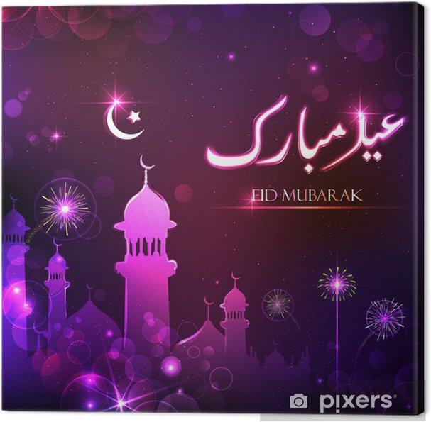 Tableau sur toile Eid Mubarak fond - Bâtiments publics