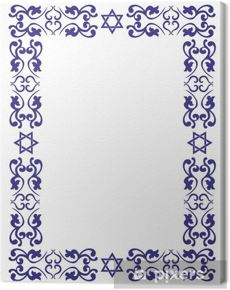 Tableau sur toile Frontière floral juif avec étoile de David sur fond blanc - Religion