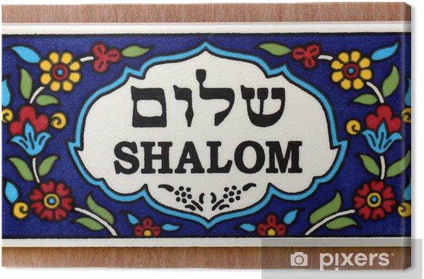 Tableau sur toile Juive Céramique signe de porte - Shalom - Religion