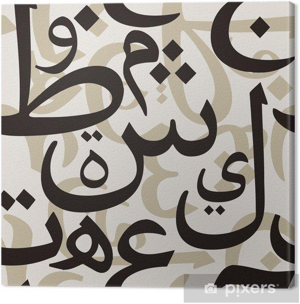 Tableau sur toile Lettres arabes Seamless Pattern - Moyen Orient