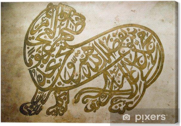 Tableau sur toile Lion calligraphique - Autres sentiments