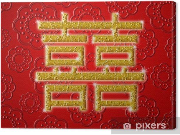 Tableau sur toile Mariage chinois Double Happiness or Calligraphie Symbole Rouge - Célébrations