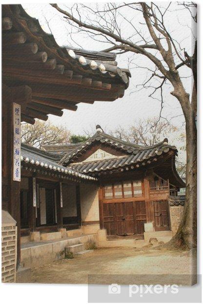 Tableau sur toile Palais coréen - Villes d'Asie