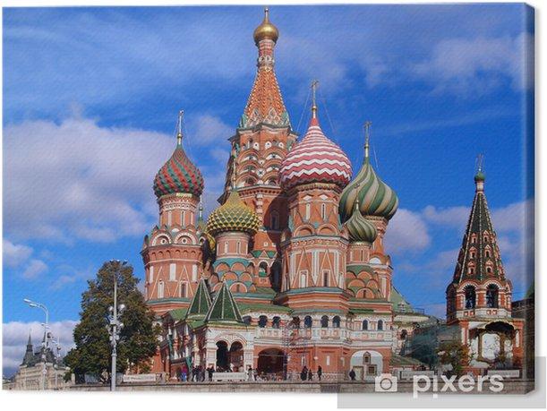 Tableau sur toile Place Rouge, Moscou - Moscou