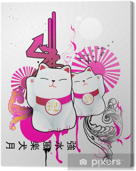 Tableau sur toile Vecteur de caractères japonais - Signes et symboles