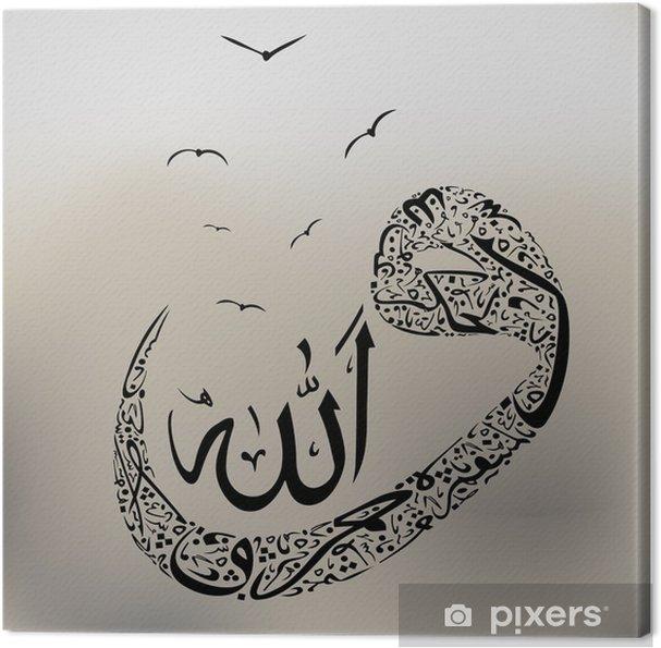 Tableau sur toile Vector calligraphie arabe chiffre - Religion