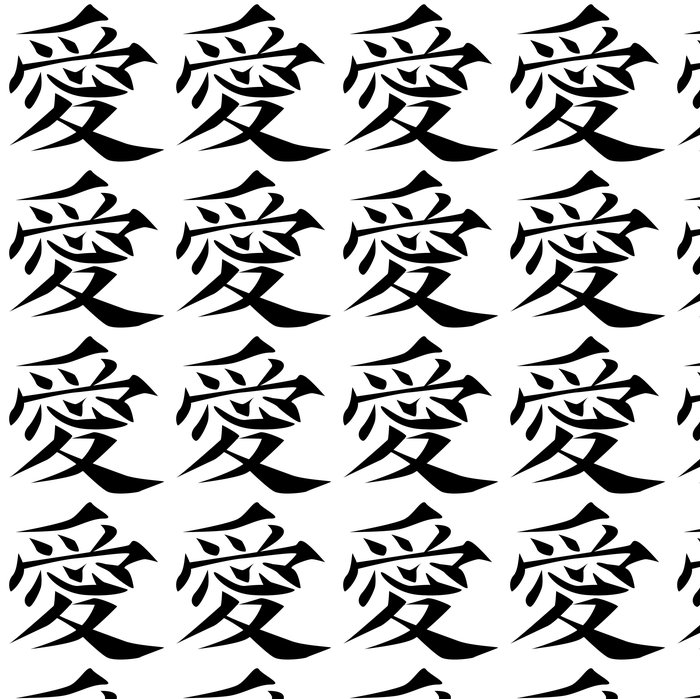 Chinese Love Symbol Wallpaper Pixers We Live To Change