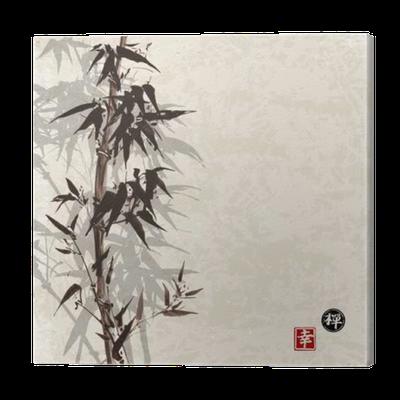 leinwandbild karte mit bambus auf vintage hintergrund in. Black Bedroom Furniture Sets. Home Design Ideas