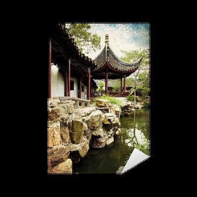Sticker jardin traditionnel chinois suzhou chine for Chino el jardin