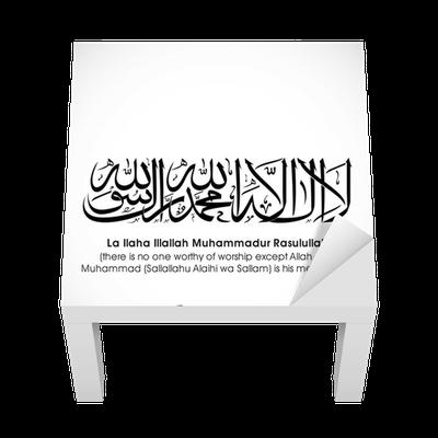 Vinilo para Mesa Lack Caligrafía islámica árabe del dua (deseo) Ya ...