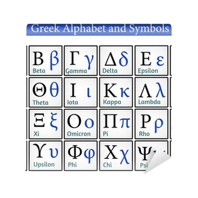 Greek Alphabet And Symbols Wall Mural Pixers We Live To Change