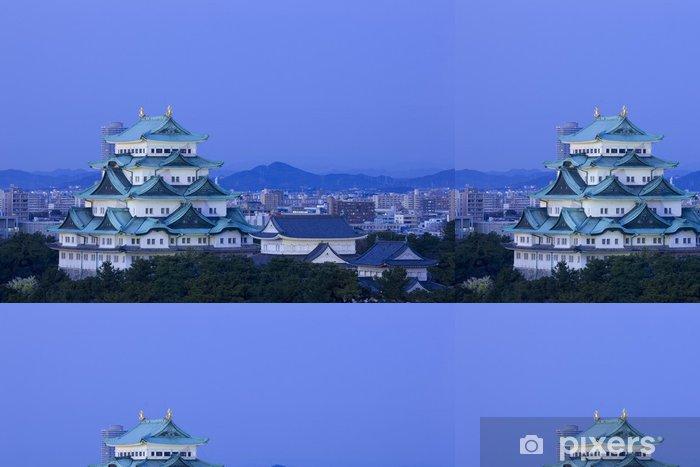 Papier peint à motifs vinyle 名古屋 城 と 名古屋 の 街 並 -