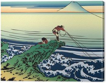 葛飾北斎 富嶽三十六景 甲州石班澤のイラスト Canvas Print