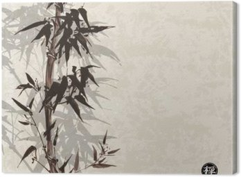 Card with bamboo on vintage background in sumi-e style. Hand-drawn with ink. Contains hieroglyph - happiness, luck Canvas Print