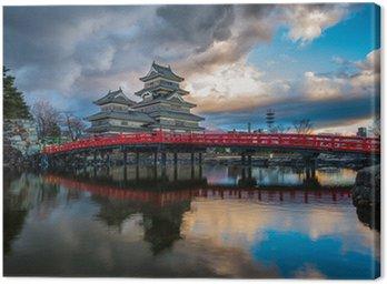 Matsumoto Castle, Japan Canvas Print