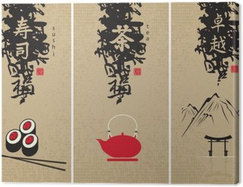 three menu of Japanese cuisine Canvas Print