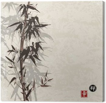 Canvastavla Kort med bambu på vintage bakgrund i Sumi-e stil. Hand dras med bläck. Innehåller hieroglyf - lycka, lycka