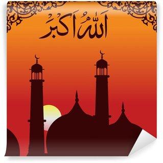 Carta da Parati in Vinile Arabo calligrafia islamica di Allah O Akbar (Allah è [il] Grea