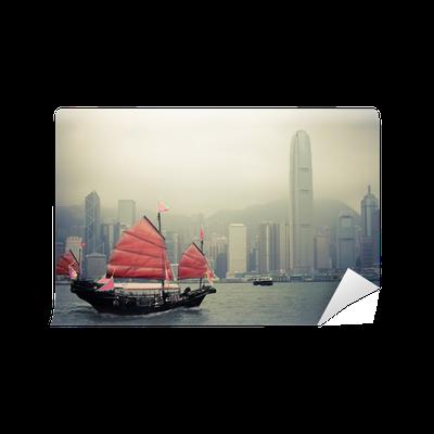 Carta da parati barca a vela in stile cinese a hong kong for Carta da parati cinese