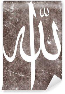 Carta da Parati in Vinile Calligrafia araba