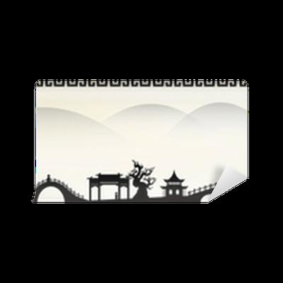 Carta da parati citt china pixers viviamo per il for Carta da parati cinese