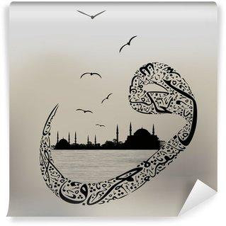 Carta da Parati in Vinile Moschee Istanbul con la calligrafia e la lettera vav