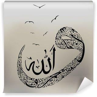 Carta da Parati in Vinile Vector calligrafia figura araba