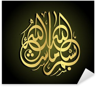 Pixerstick Dekor 044_Arabic kalligrafi