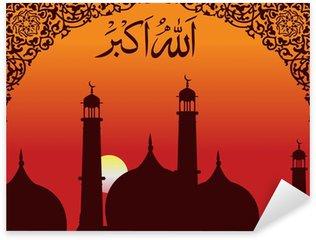 Pixerstick Dekor Arabiska islamisk kalligrafi av Allah O Akbar (Allah är [det] grea
