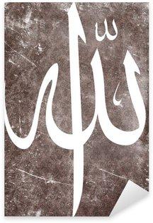 Pixerstick Dekor Arabiska kalligrafi