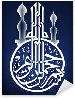 Pixerstick Dekor Enkel illustration för islamiska händelser som Ramadan månad
