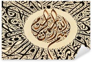 Pixerstick Dekor Islamic calligraphy