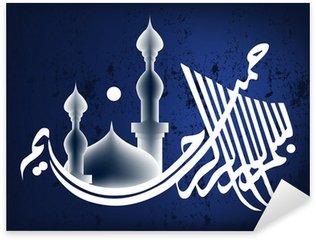 Pixerstick Dekor Islamisk Illustration