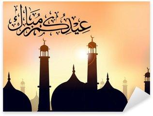 Pixerstick Dekor Islamisk kalligrafi Eid Mubarak text med moské eller M